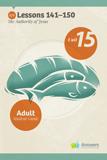 ABC: Adult Student Guide (KJV): Unit 15