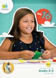 ABC: Grades 2–3 Teacher Kit (KJV): Unit 16