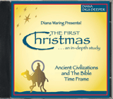 The First Christmas: Individual