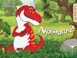 Allosaurus Jigsaw Puzzle: 48 Pieces