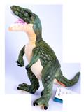 Plush - Allosaurus