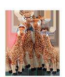 Ark Encounter Giraffe Plush Family Pack: Medium