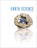 BJU Press: Science Kit - Grade 8