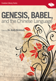 Genesis, Babel & the Chinese Language: Video download