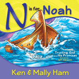 N is for Noah: eBook