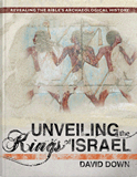 Unveiling the Kings of Israel: eBook
