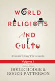 World Religions and Cults Vol. 1: eBook
