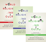 World Religions and Cults Book & Poster Set: eBook Bundle