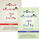 World Religions and Cults Volumes 1-2