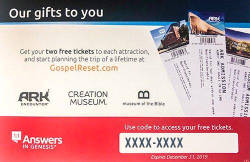 ticket-code